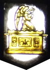Ark of the Covenant Symbol 001.jpg