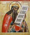 Zechariah the Father of Saint John the Baptist 001.jpg